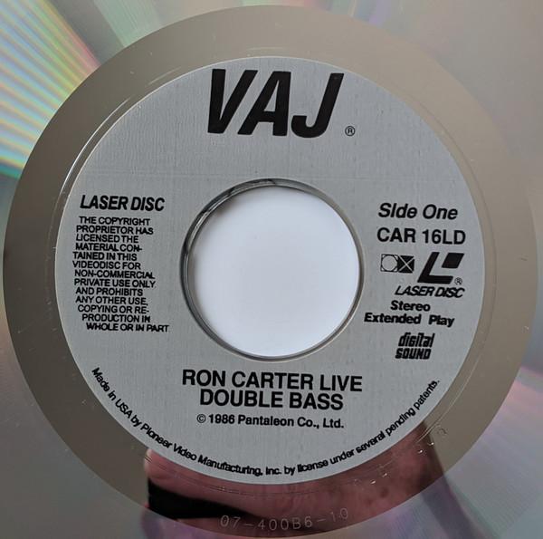 Picture of the Original laserdisc